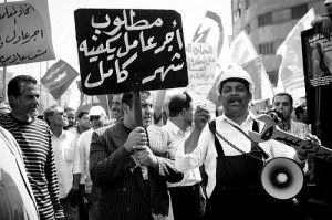 Egyptian workers march on May Day 2013 Photo by Gigi Ibrahim