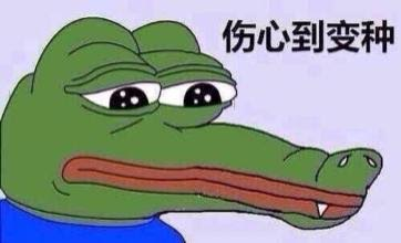 """""""I'm so sad I mutated"""", one of the Pepe images I collected on Chinese social media platforms."""