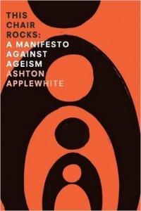 Ashton's 2016 book.