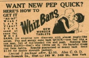 Anxiety about how we are doing sexually is not new! But still creepy after all these years. (1926 Ad from WikiCommons)