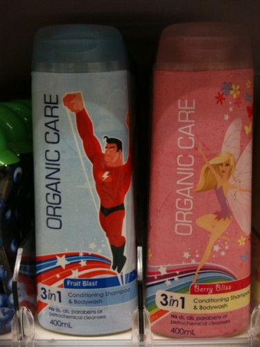 Pointlessly Gendered Products Sociological Images
