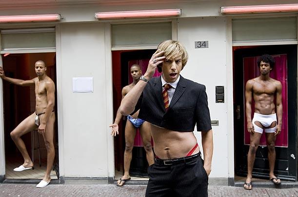 фото частное геев