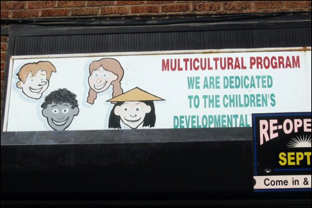 multiculturalprogram_sign