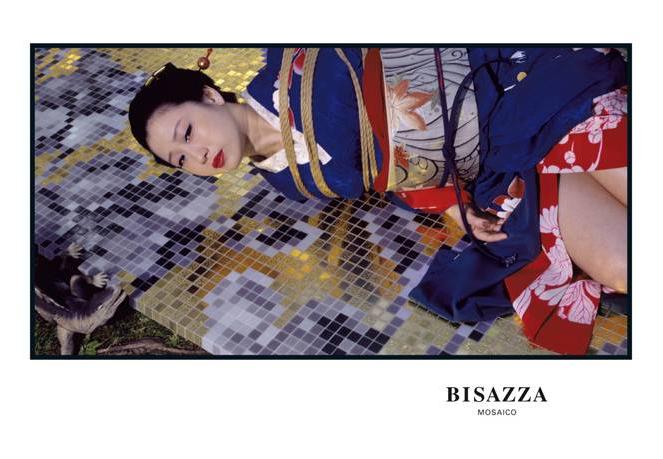 Bisazza1