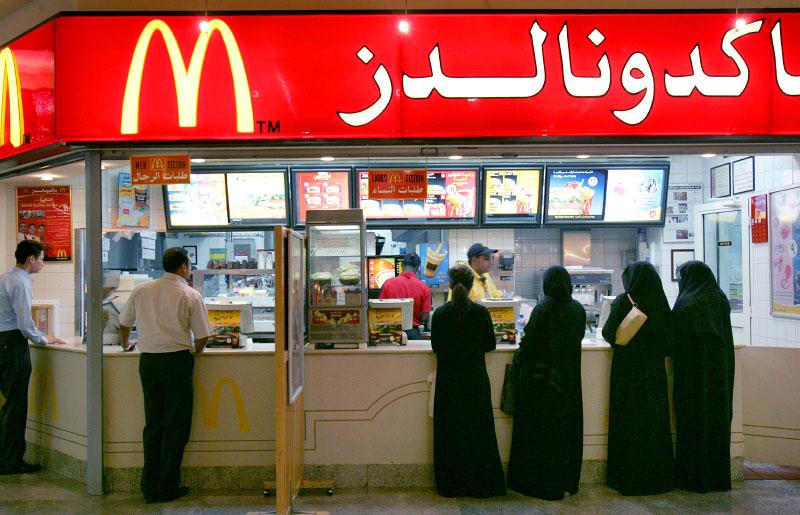 Saudi118