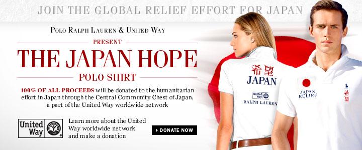 Hope Humanitarian Japan ConsumptionRalph Lauren's Shirts QredxoBWCE