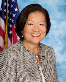 Mazie Hirono, the first female Senator from Hawaii, the first Asian-American woman elected to the Senate, the first U.S. Senator born in Japan, and the nation's first Buddhist Senator.